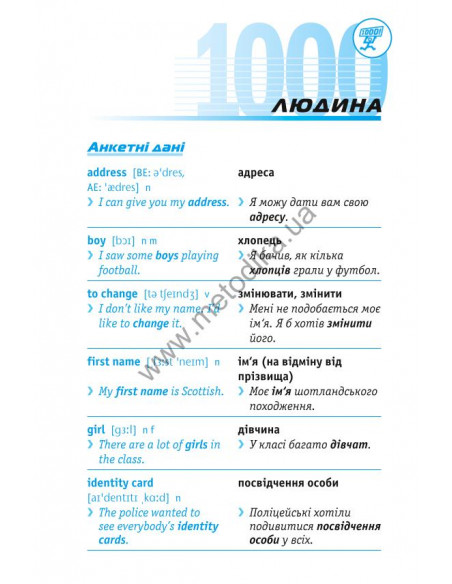 Книга Delta Publishing Build Up to Ielts Advantage:Writing Skills Jeremy Taylor and others