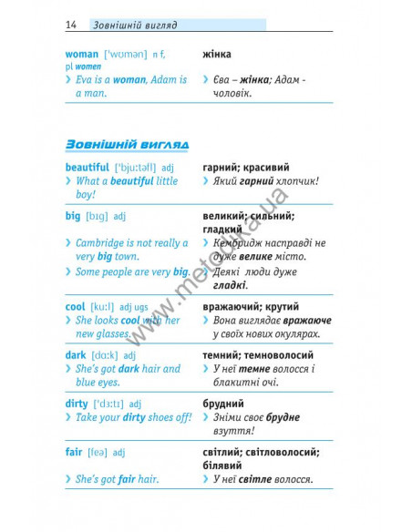 Книга Delta Publishing Up and! Advantage:Speaking and Listening Skills Книга Jeremy Taylor and others