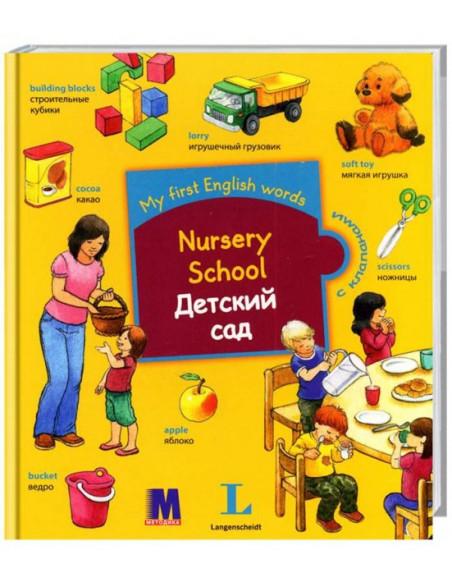 Англійська за 30 днів. Книга + аудіо-CD