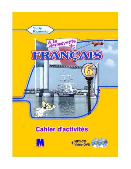 Английская грамматика кратко и легко