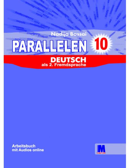 Англійська граматика коротко і легко