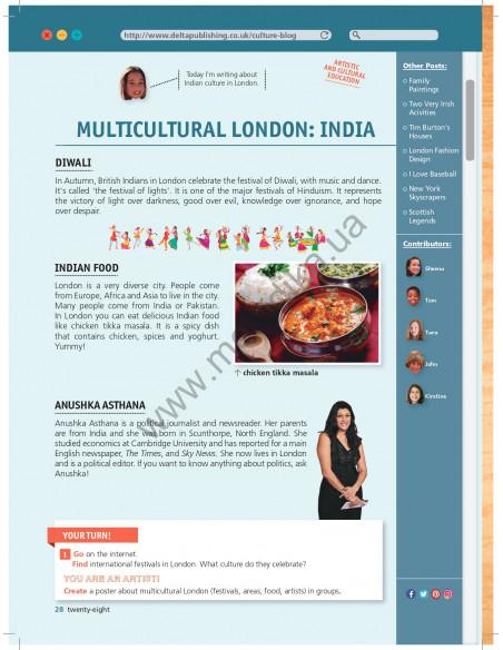 Parallelen 7 neu. Lehrbuch - Підручник для 7-го класу ЗНЗ (3-й рік навчання, 2-га іноземна мова)