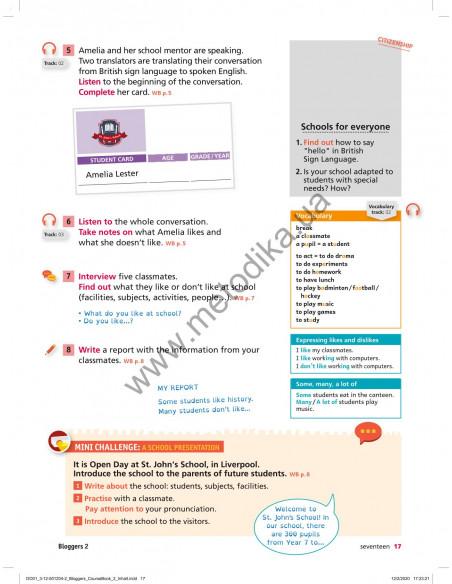 Немецкая грамматика быстро и легко