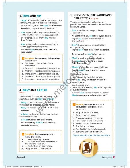 Німецька граматика швидко та легко