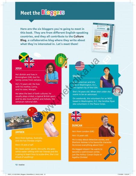 Razem nowy A1-A2. Учебник