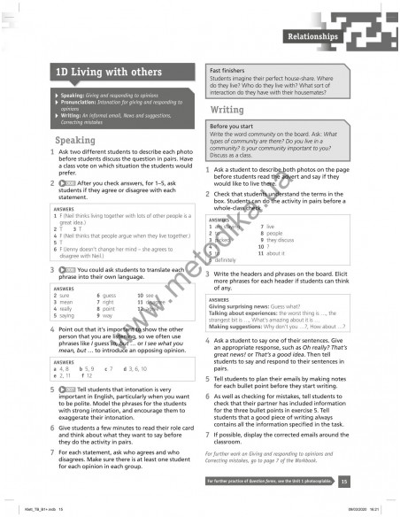 "Дитяча книжка ""Перша англійська з Nick and Lilly - In the bathroom"""