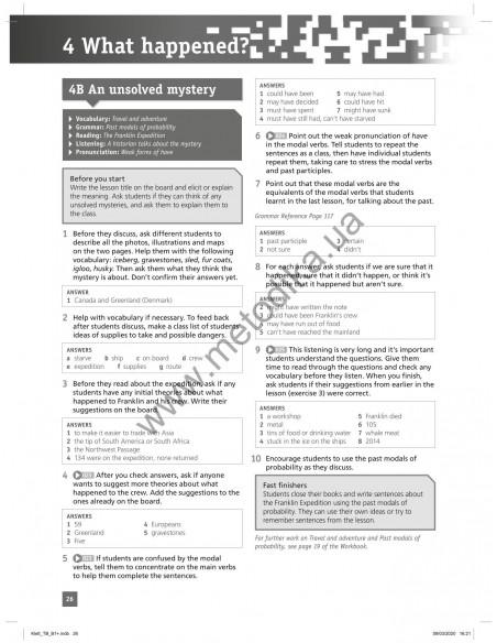 """Детская книга """"Перша англійська з Nick and Lilly - Visiting the grandparents"""""""