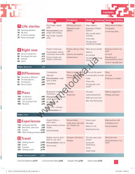 """Детская книга """"Первый английский с Nick and Lilly - At the zoo"""""""