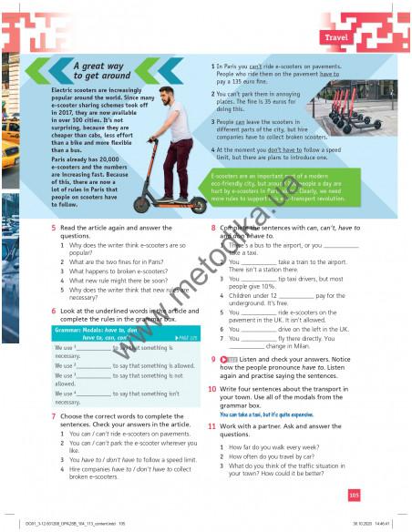 "Дитяча книжка ""Первый английский с Nick and Lilly - At the nursery school"""