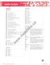 """Детская книга """"Первый английский с Nick and Lilly - Visiting the grandparents"""""""
