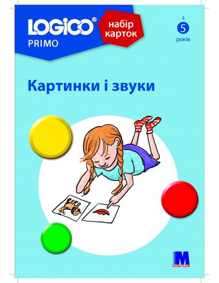 Wir neu A1. Arbeitsbuch - Робочий зошит