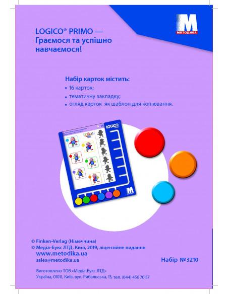 Wir plus neu A1. Trainingsheft - Зошит з тренувальними вправами