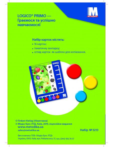 Wir neu A2. Lehrbuch - Підручник