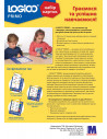 Wir neu A2. Arbeitsbuch - Робочий зошит