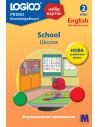 WIR neue A2. Lehrerhandbuch - Книга учителя