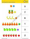 Wir neu B1. Arbeitsbuch - Робочий зошит
