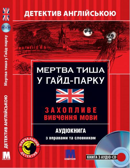 Das neue Deutschmobil 1. Arbeitsbuch - Зошит для вправ