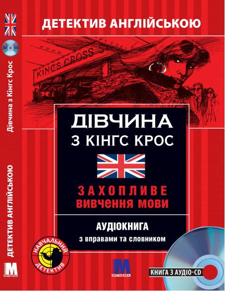 Das neue Deutschmobil 1. Testheft - Зошит для тестів