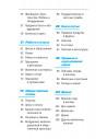 Das neue Deutschmobil 2. Arbeitsbuch - Рабочая тетрадь