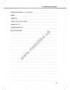 Das neue Deutschmobil 3. Arbeitsbuch - Зошит для вправ