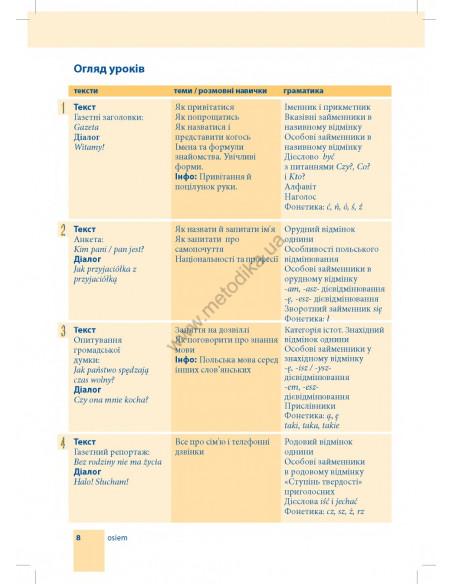 Die Deutschprofis A1. Lehrerhandbuch - Книга для учителя