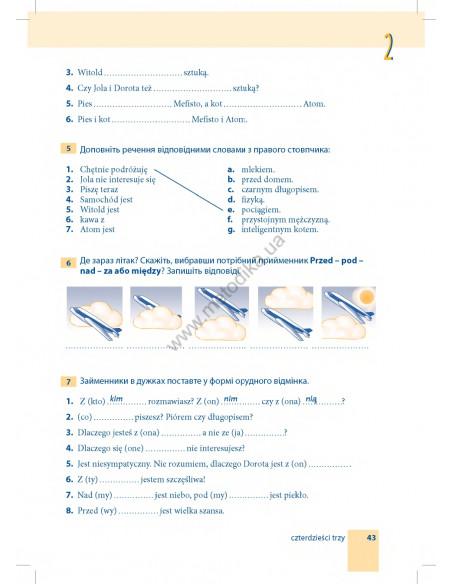 Das neue Deutschmobil 3. Lehrbuch - Підручник