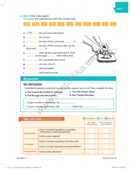Die Deutschprofis В1. Wörterheft - Тетрадь-словарь