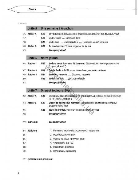 Wir neu A1.2 Lehr- und Arbeitsbuch - Учебник и рабочая тетрадь