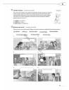Wir neu A2.2 Lehr- und Arbeitsbuch - Учебник и рабочая тетрадь