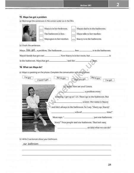 Dreimal Deutsch. Lesebuch - Учебник