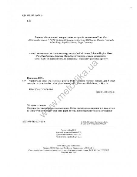 Mit Erfolg zum Goethe-/ÖSD-Zertifikat B1. Testbuch - Тесты