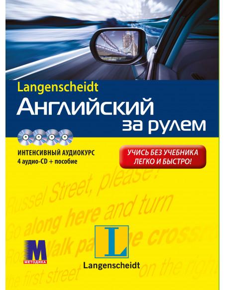 Mit Erfolg zum Goethe B2. Testbuch - Тести