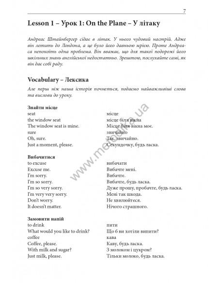 Mit Erfolg zum Goethe-/ÖSD-Zertifikat B1. Übungsbuch - Упражнения