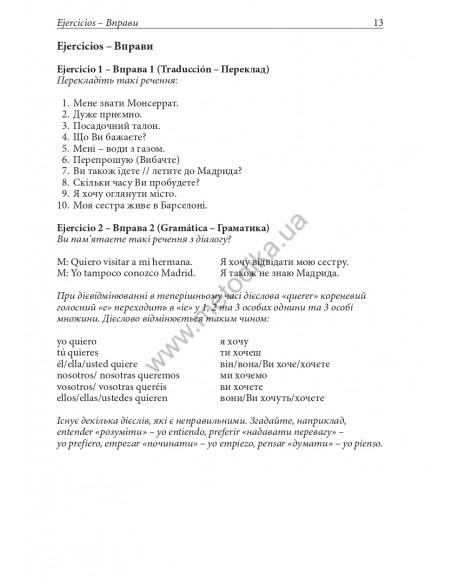Аspekte junior. Lehrerhandbuch, B1 plus - Книга для учителя