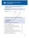 Joy of English 6. Рабочая тетрадь для 6-го класса (2-й год обучения, 2-й иностранный)