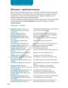 Joy of English 6. Тесты для 6-го класса (2-й год обучения, 2-й иностранный)