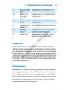 Wir neu B1.2 Lehr- und Arbeitsbuch - Підручник і робочий зошит