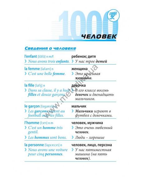 Wir neu B1.2 Lehr- und Arbeitsbuch - Учебник и рабочая тетрадь