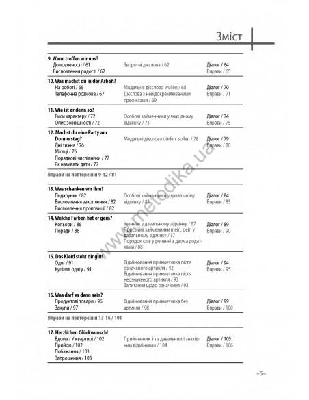 Учебное пособие Delta Publishing Delta Young Learners English.Fantastic Flyers Viv Lambert and others (Teacher`s Resource Pack)