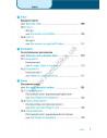 Навчальний посібник Delta Publishing Say Hello! Judy West (Playbook, CEFR Pre A1/2 level)