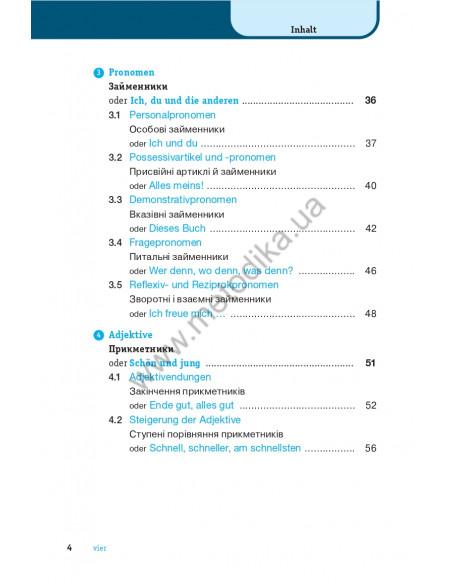 Учебное пособие Delta Publishing Say Hello! Judy West (Teacher`s book, Multi-ROM, CEFR Pre A1/1 level)