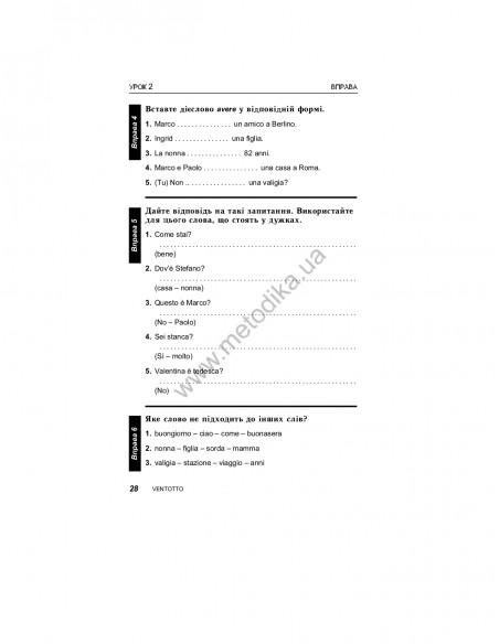 Wir 1. Begleitheft - Додатковий посібник