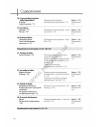 Wir 2. Begleitheft - Додатковий посібник