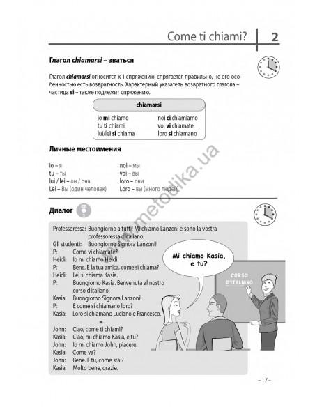Wir 3. Begleitheft - Додатковий посібник