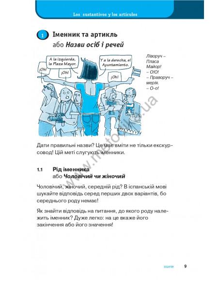 So geht`s noch besser zum Goethe-/ÖSD-Zertifikat B1. Testbuch - Книга з тестами