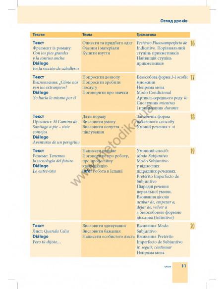 "Дитяча книжка ""My first English words - Животные"""