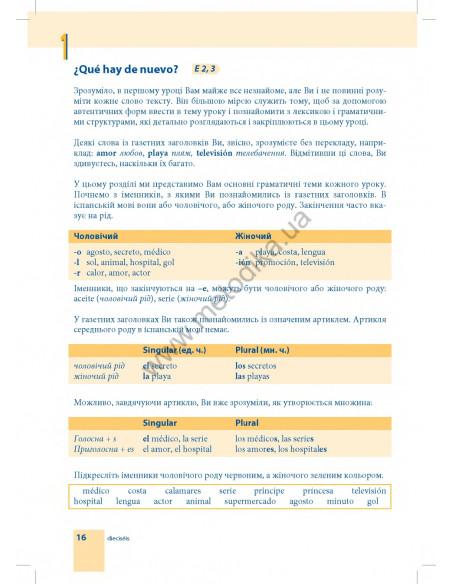 """Дитяча книжка """"My first English words - Тварини"""""""