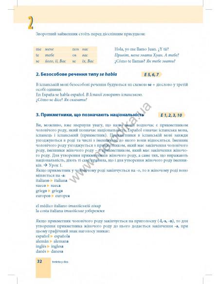 "Дитяча книжка ""My first English words - Ферма"""