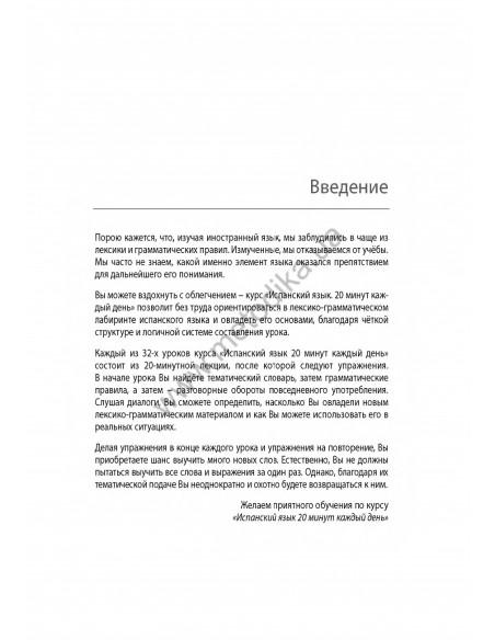 "Детская книга ""My first English words - Ферма"""