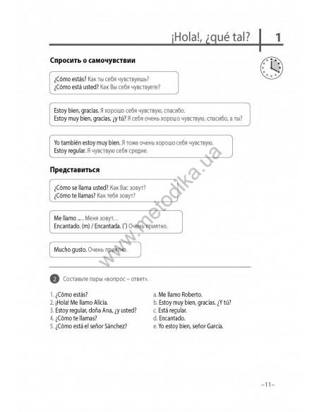 "Дитяча книжка ""My first English words - Детский сад"""